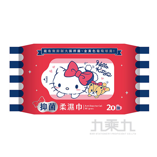 Hello Kitty 抑菌柔濕巾20抽