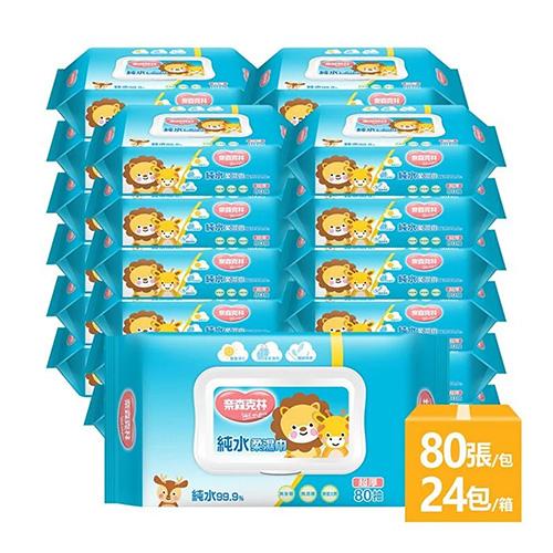 奈森克林純水柔濕巾80張-掀蓋加厚一箱(24包)