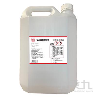 外用-林媽媽75%酒清潔液 -4000ml