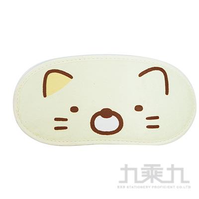 角落小夥伴絨布大眼罩-貓咪版 SG67162A