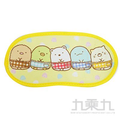 角落小夥伴絨布大眼罩-圍裙黃版 SG67162C