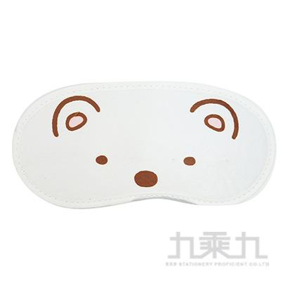 角落小夥伴絨布大眼罩-白熊版 SG67162E