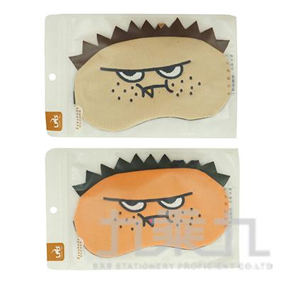 皮皮柚子皮眼罩/4款 882538 (多款隨機)
