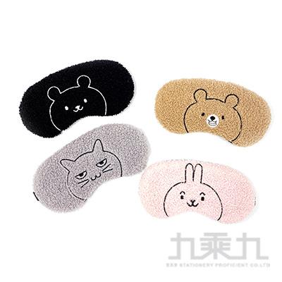 萌Q動物毛絨眼罩(可放冰袋)-4款 HL010Z(款式隨機)