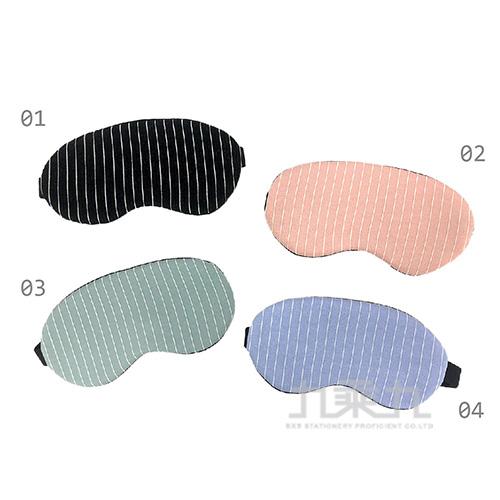 文青條紋眼罩(可放冰袋) HL011Z(顏色隨機出貨)