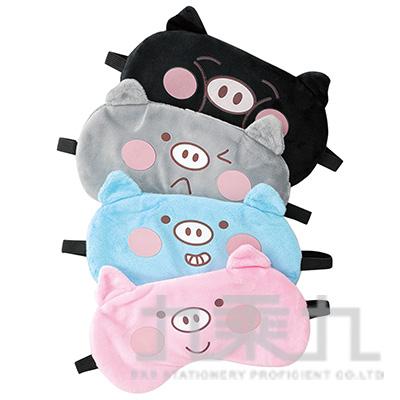 可愛小豬眼罩 ES4008