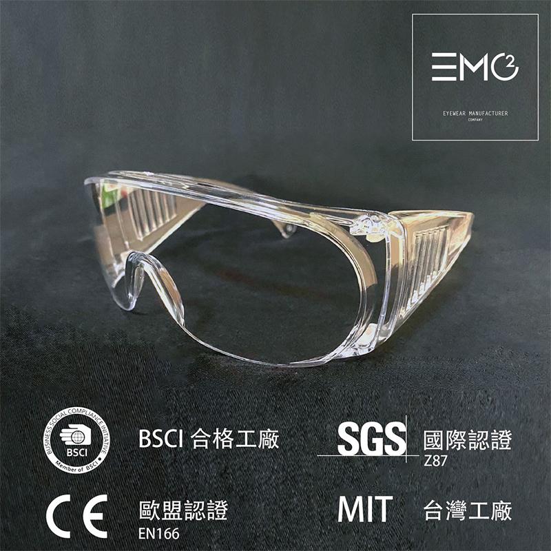 MIT防塵眼鏡 15.5*5.5*13cm