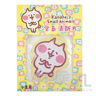 卡娜赫拉空氣清新片-貓咪黃版 KS47442D