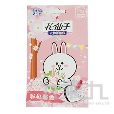 花仙子卡通香氛袋-粉紅馨香