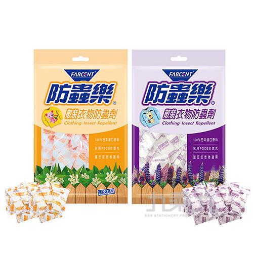花仙子衣物防蟲劑-散裝(桂花香/薰衣草)360g