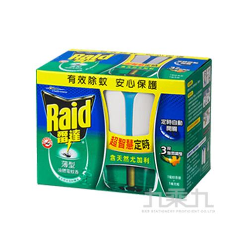 雷達液體電蚊香器-組裝尤加利