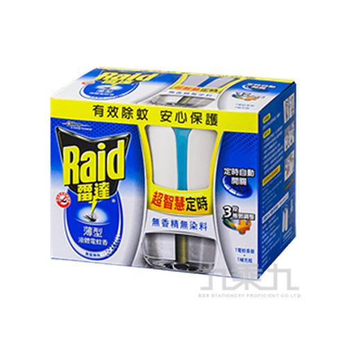雷達液體電蚊香器-組裝無味