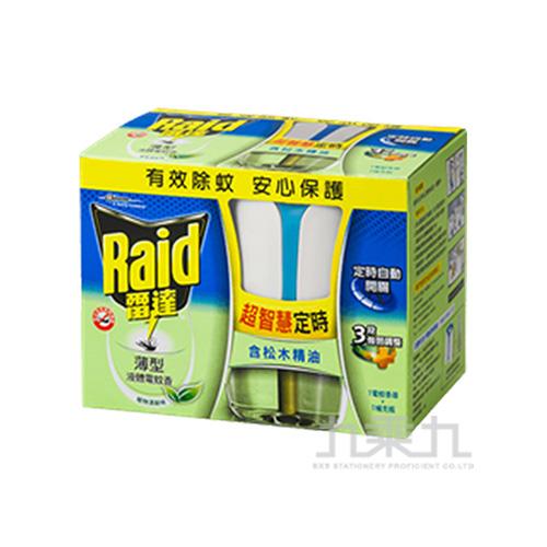 雷達液體電蚊香器-組裝清新