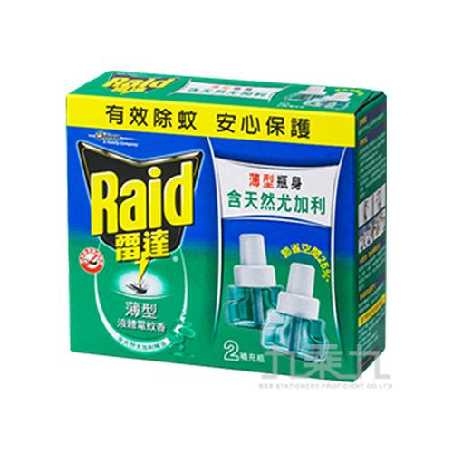雷達液體電蚊香重裝瓶 2入尤加利