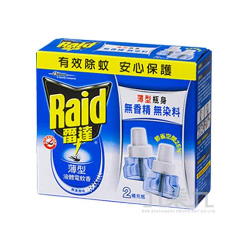 雷達液體電蚊香重裝瓶 2入無味