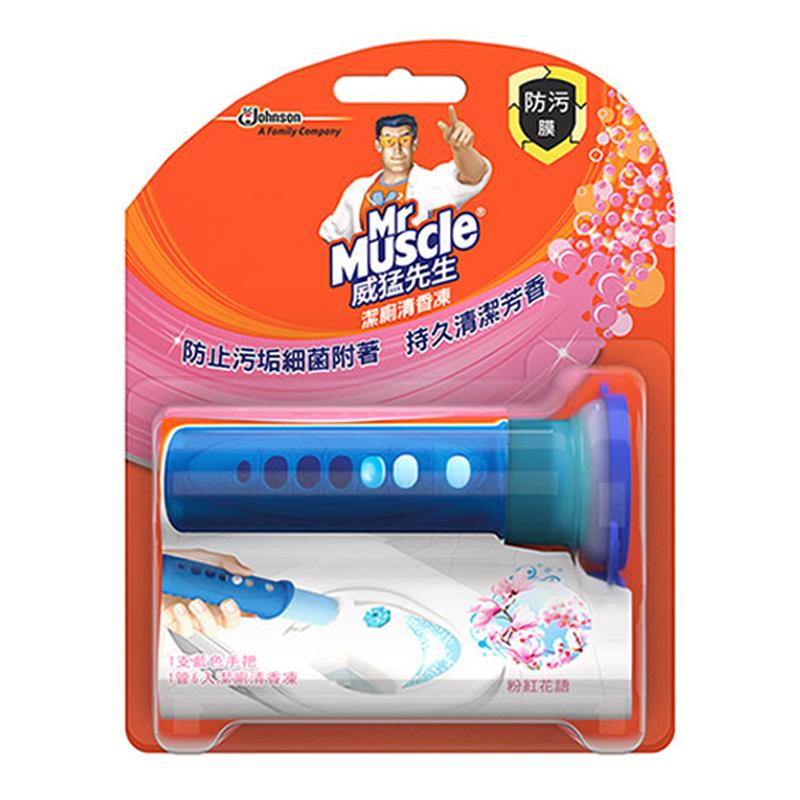 威猛潔廁清香凍-粉紅花語-組裝