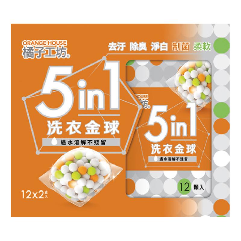 橘子工坊-五合一洗衣金球20g*12入*2罐