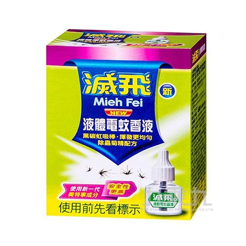 滅飛液體電蚊液-45毫升