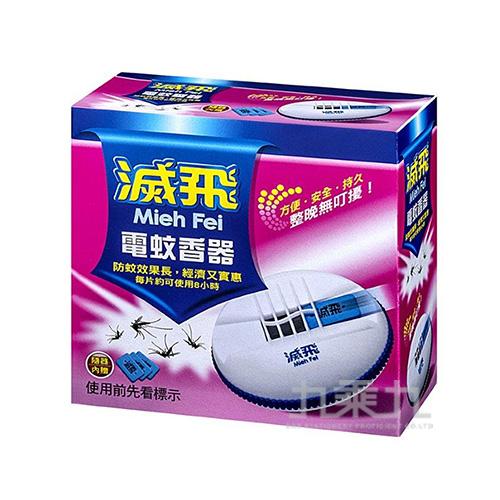 滅飛電蚊香器(紙片型)-頻率60Hz