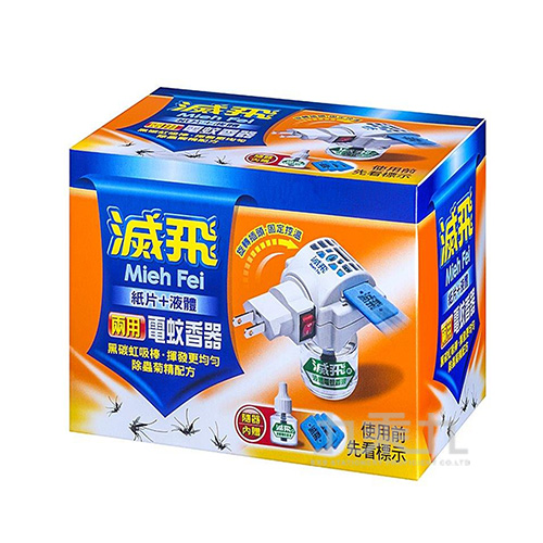 滅飛兩用型電蚊香器-頻率60Hz