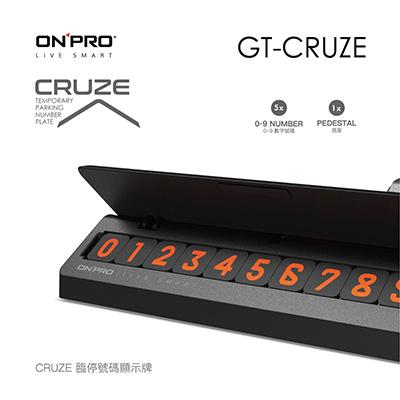 ONPRO GT-CRUZE 臨停號碼顯示牌-黑