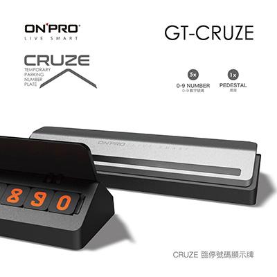 ONPRO GT-CRUZE 臨停號碼顯示牌-銀