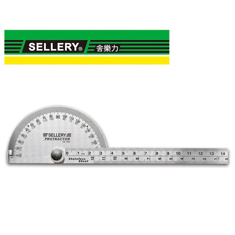 SELLERY 分度規(蝕刻) S54-700