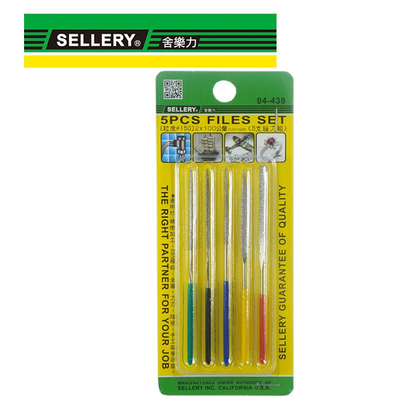 SELLERY 5支銼刀組-2x100公釐 S04-438