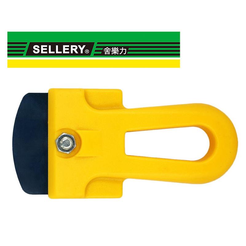 SELLERY 小型刮刀 31_506