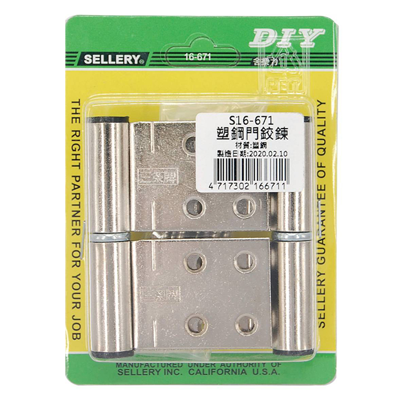SELLERY 塑鋼門鉸鍊-2入 S16-671
