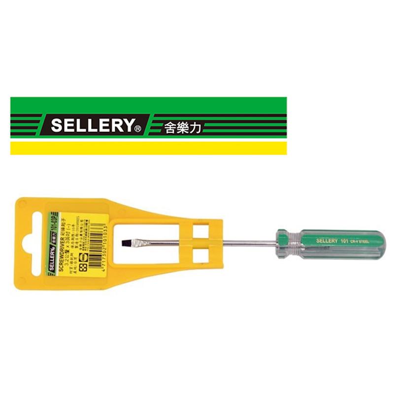 """SELLERY 彩條起子 3.2mmx2""""(-) S101-02P"""