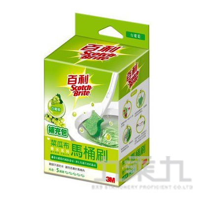 3M 百利菜瓜布馬桶刷香水系列補充包-白葡萄