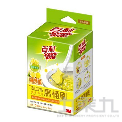 3M 百利菜瓜布馬桶刷 香水系列補充包-香檸