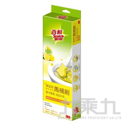 3M 百利菜瓜布馬桶刷 香水系列-香檸(1柄+2刷頭)