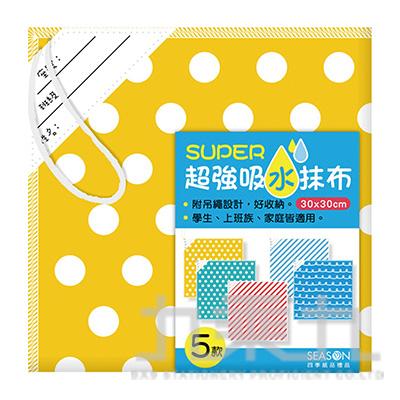 吸水抹布-黃點 MB002-01
