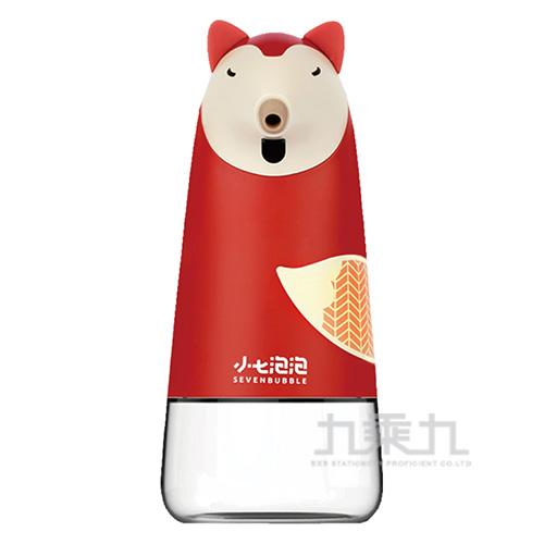 小七泡泡自動感應泡沫洗手機-小狐狸