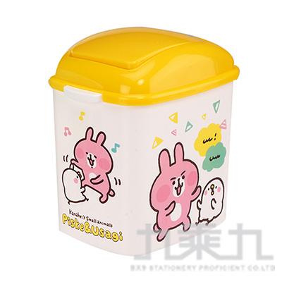 卡娜赫拉可愛垃圾桶-黃(LK)