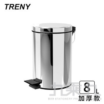TRENY 靜音緩降不鏽鋼垃圾桶 (8L)