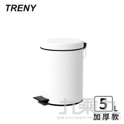 TRENY 靜音緩降烤漆垃圾桶 白 (5L)