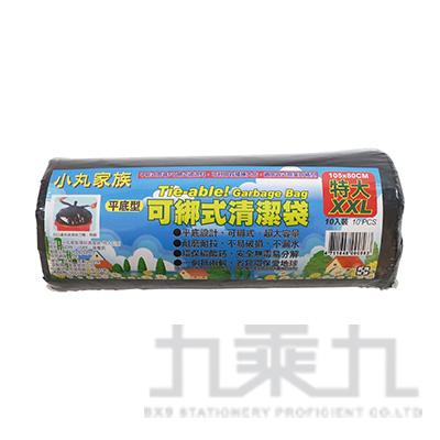 小丸家族 平底型可綁式清潔袋(特大XXL) 10入裝