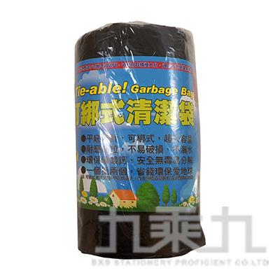 小丸家族 平底型可綁式清潔袋(特大XXL) 30入裝