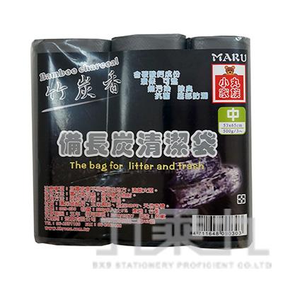 花香清潔袋 備長炭3入(中)