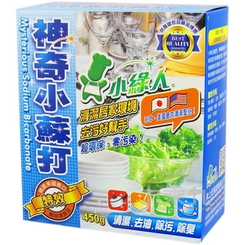 小綠人神奇小蘇打粉450g(紙盒裝)