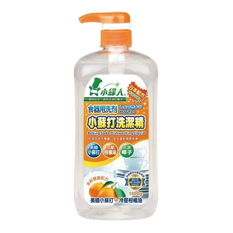 小綠人小蘇打洗潔精1000ml柑橘