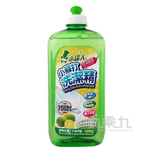 小綠人小蘇打洗潔精1000ml檸檬
