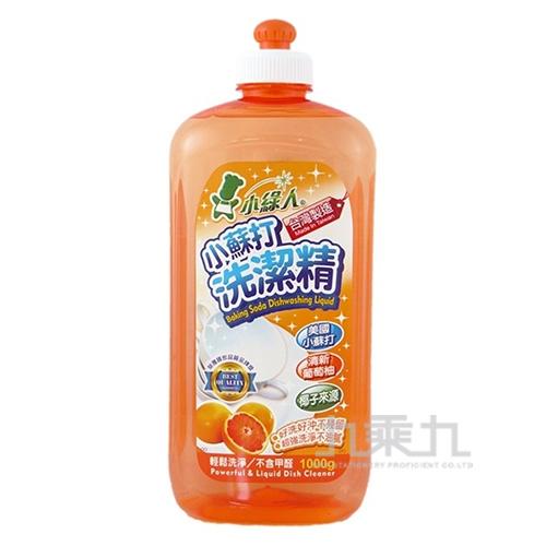 小綠人小蘇打洗潔精1000ml葡萄柚
