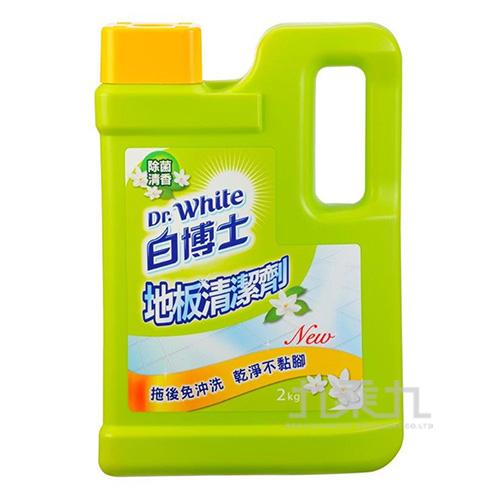 白博士地板清潔劑 2000cc