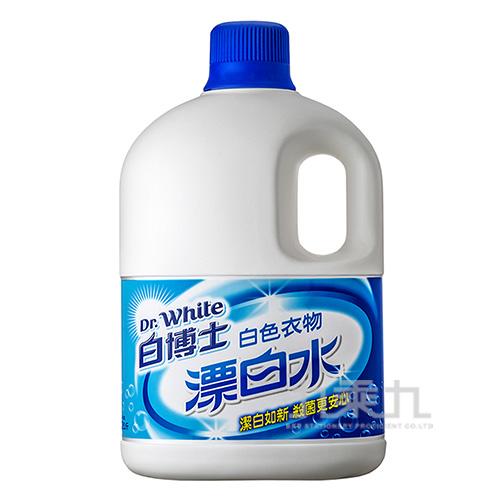 白博士氯系漂白水 2000cc