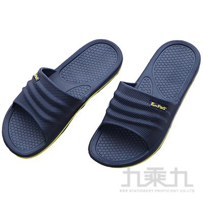 樂活休閒中性拖鞋-深藍42/43 71016