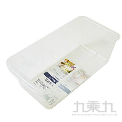(日)冷藏置物盒 K567